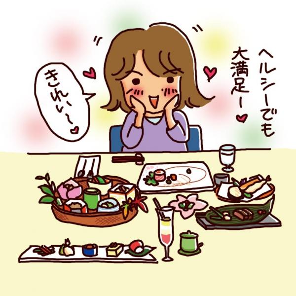 目でも楽しめる料理